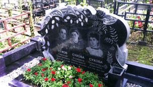 Изготовление памятников калуга новосибирск памятники из гранита минск Жуковский